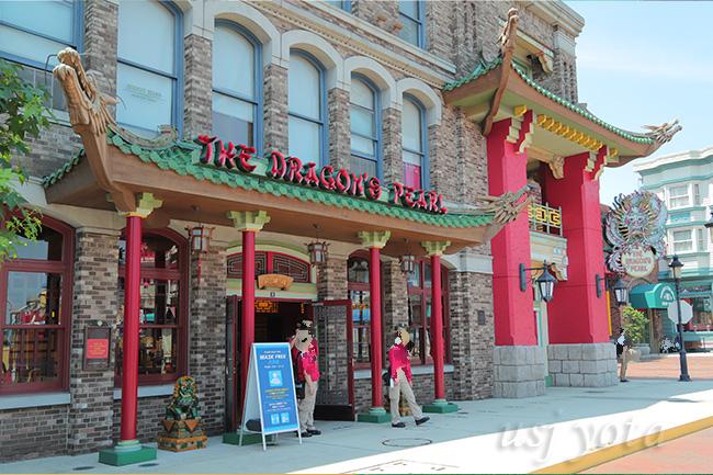 USJ内で唯一の中華料理店『ザ・ドラゴンズパール