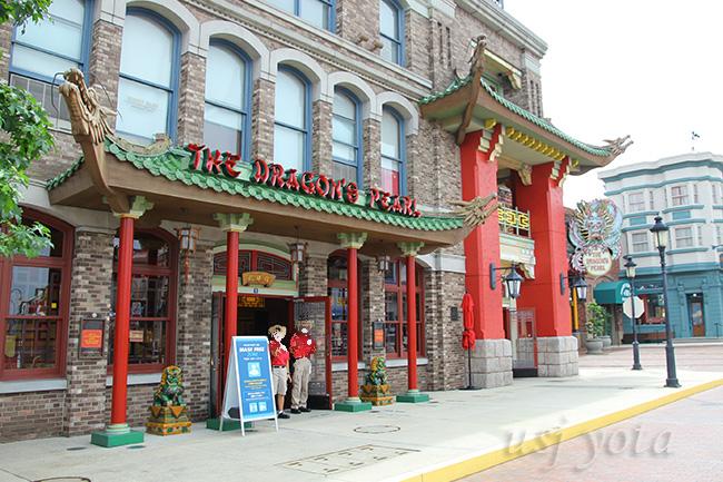 ドラゴンズパールのレストランは、屋内のマスクフリーゾーン