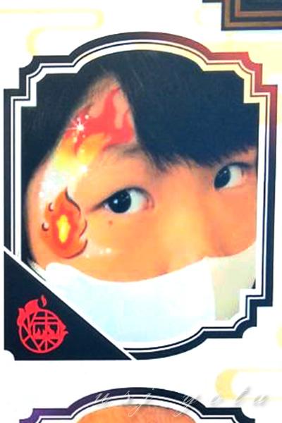 煉獄杏寿郎バージョン