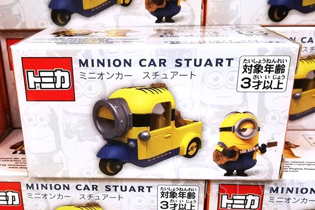 MINION CAR STUART(ミニオンミニカー スチュアート)