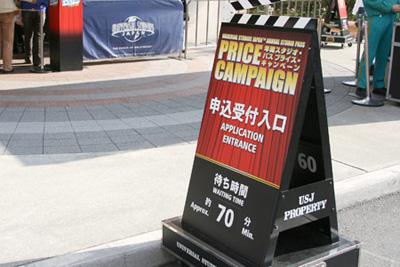 年間スタジオ・パス プライス・キャンペーン