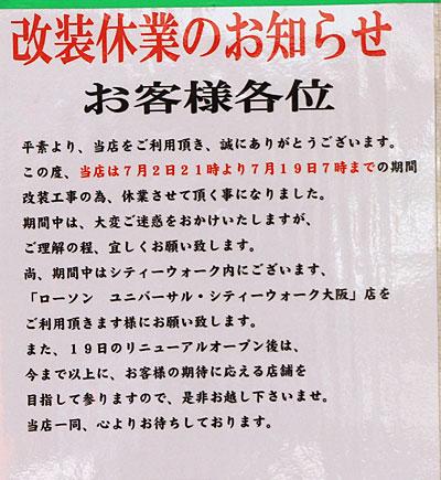 12_07_14b.jpg