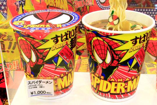 スパイダーメン3個入り1000円