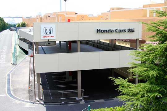 Honda Cars大阪 ユニバーサル・スタジオ・ジャパン納車センター