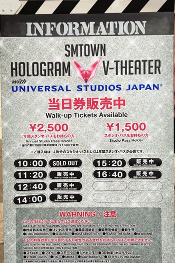 SMTOWN ホログラム・ライブ