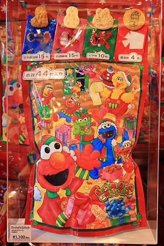クリスマスイベント中に販売しているお菓子
