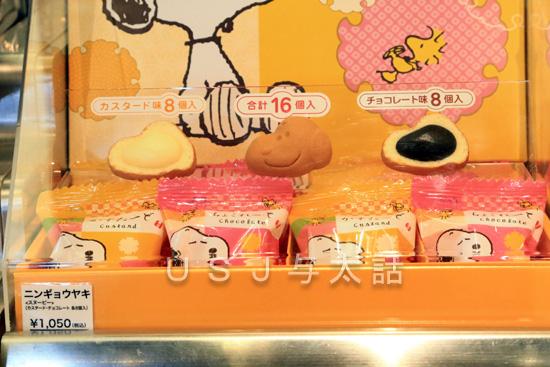 USJで買えるお菓子のお土産