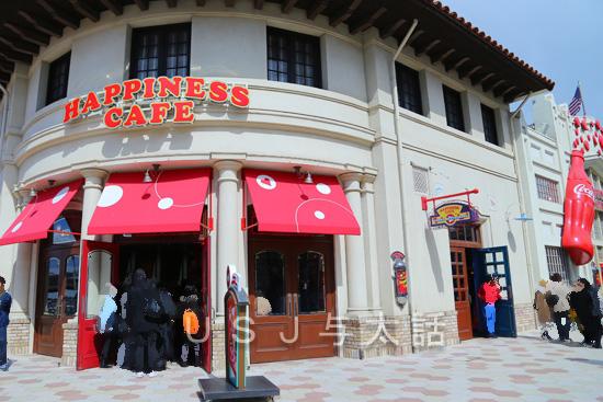 ハピネスカフェ