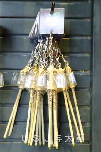 魔法の杖のお土産色々
