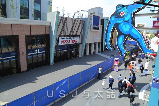 ザ・パーク・フロント・ホテル アットユニバーサルスタジオジャパン