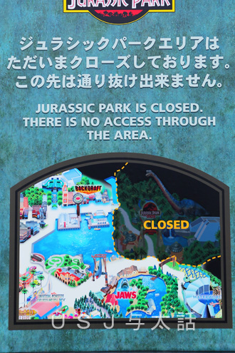 ジュラシックパークの工事状況