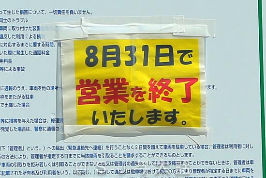 09_12c.jpg