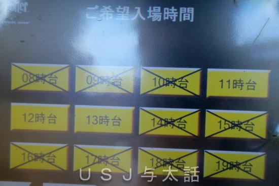 09_13d.jpg