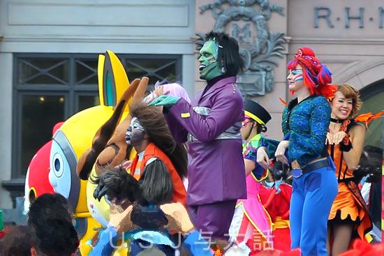 コスチューム・パーティ#仮装で熱狂で、1日限定の 妖怪ウォッチバージョン