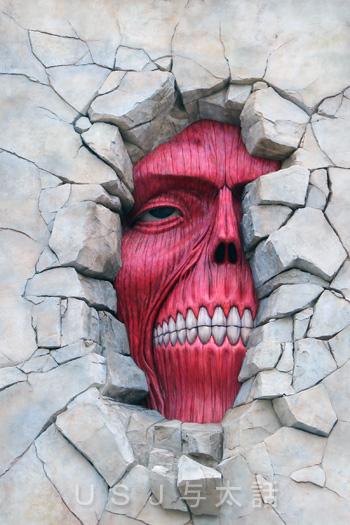 進撃の巨人 の「実物大 壁の巨人」