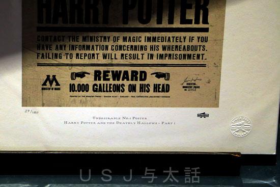 ハリー・ポッター ポスター