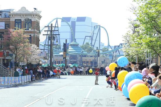 リボーンパレード