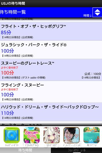 08_23f.jpg