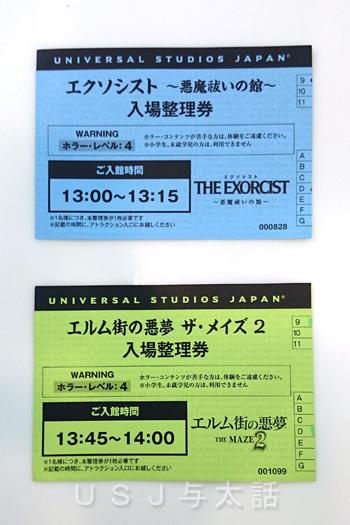 09_29d.jpg
