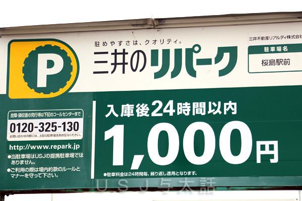 11_17a.jpg